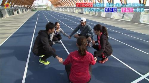 平祐奈のマラソン乳揺れエロ画像015