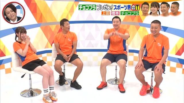 橋本環奈の『Going! Sports&News』ムッチリ生足太ももエロ画像016