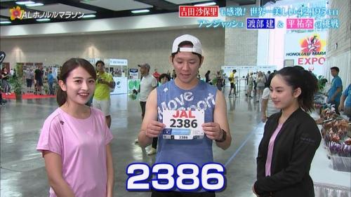 平祐奈のマラソン乳揺れエロ画像016