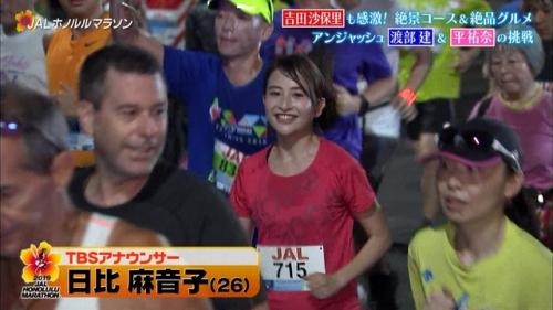 平祐奈のマラソン乳揺れエロ画像019
