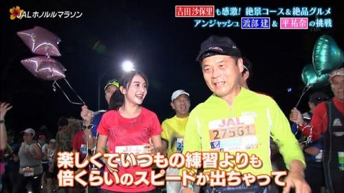 平祐奈のマラソン乳揺れエロ画像020