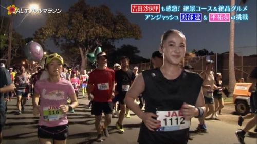 平祐奈のマラソン乳揺れエロ画像026
