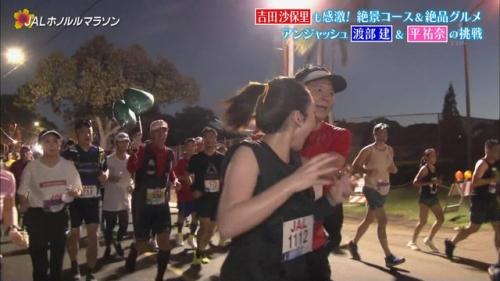 平祐奈のマラソン乳揺れエロ画像027