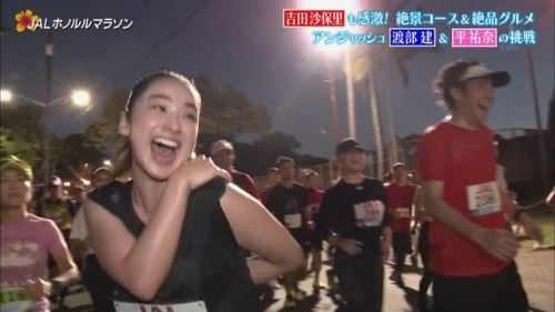 平祐奈のマラソン乳揺れエロ画像028