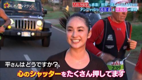 平祐奈のマラソン乳揺れエロ画像030