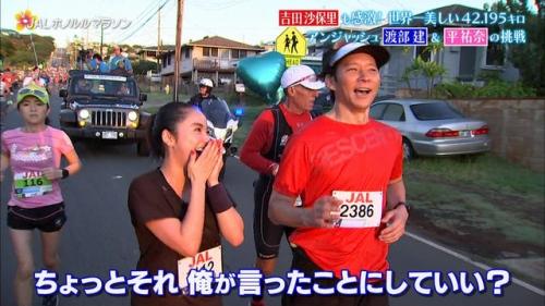 平祐奈のマラソン乳揺れエロ画像031