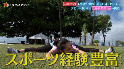 平祐奈のマラソン乳揺れエロ画像032