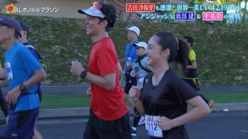 平祐奈のマラソン乳揺れエロ画像037
