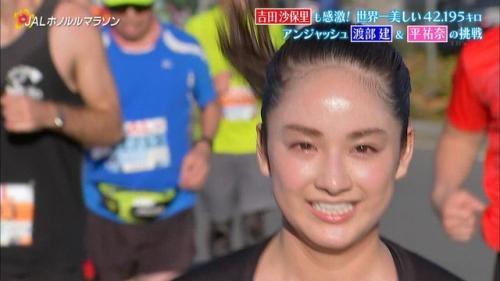 平祐奈のマラソン乳揺れエロ画像039