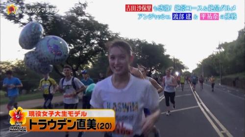 平祐奈のマラソン乳揺れエロ画像040