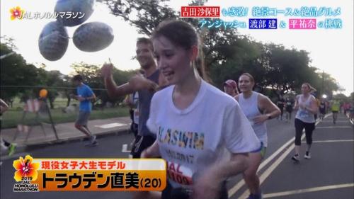 平祐奈のマラソン乳揺れエロ画像041