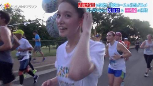 平祐奈のマラソン乳揺れエロ画像042
