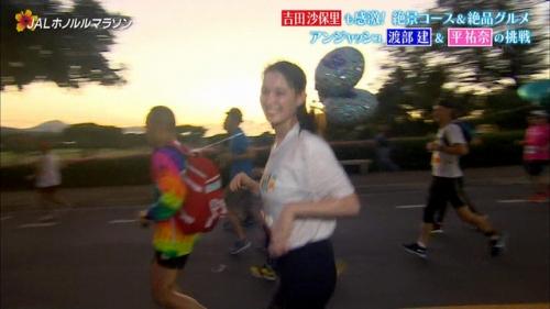 平祐奈のマラソン乳揺れエロ画像044