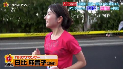 平祐奈のマラソン乳揺れエロ画像045