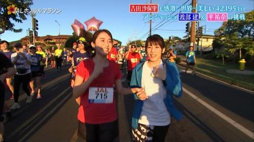 平祐奈のマラソン乳揺れエロ画像046