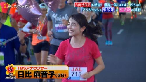 平祐奈のマラソン乳揺れエロ画像047