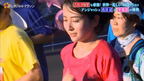 平祐奈のマラソン乳揺れエロ画像048