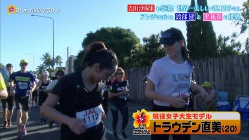 平祐奈のマラソン乳揺れエロ画像049