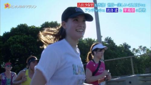 平祐奈のマラソン乳揺れエロ画像051