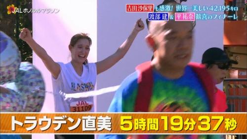 平祐奈のマラソン乳揺れエロ画像052