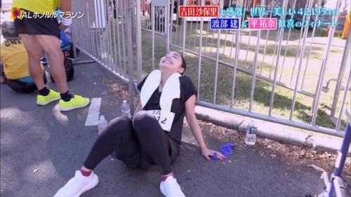 平祐奈のマラソン乳揺れエロ画像055