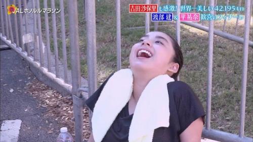 平祐奈のマラソン乳揺れエロ画像056