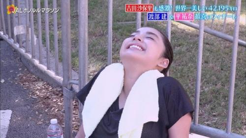 平祐奈のマラソン乳揺れエロ画像057