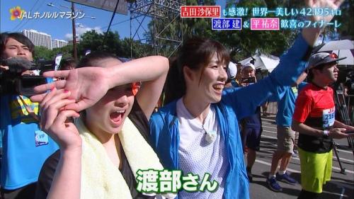 平祐奈のマラソン乳揺れエロ画像058