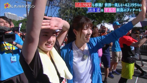 平祐奈のマラソン乳揺れエロ画像059