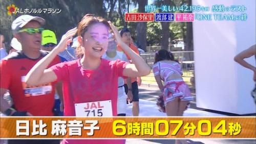 平祐奈のマラソン乳揺れエロ画像060