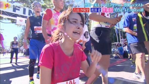 平祐奈のマラソン乳揺れエロ画像061