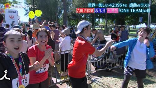 平祐奈のマラソン乳揺れエロ画像064