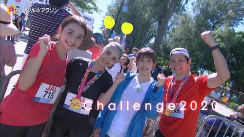 平祐奈のマラソン乳揺れエロ画像065