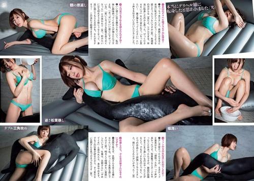 手島優のデリヘル嬢なりきりグラビアエロ画像003