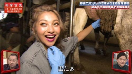 ゆきぽよの乳搾りエロ画像022