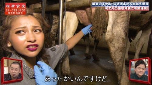ゆきぽよの乳搾りエロ画像023