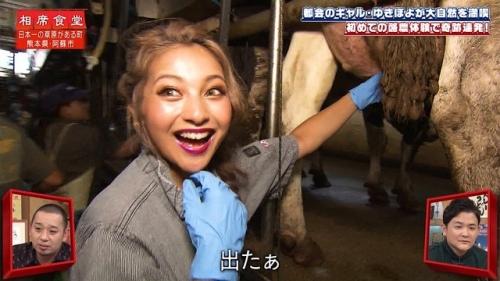 ゆきぽよの乳搾りエロ画像027