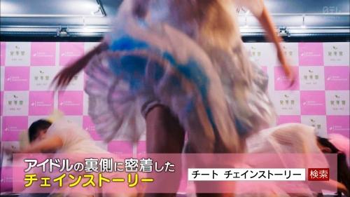 本田翼のパンチラエロ画像030