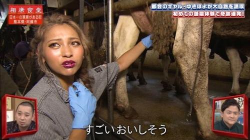 ゆきぽよの乳搾りエロ画像030