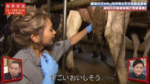 ゆきぽよの乳搾りエロ画像031