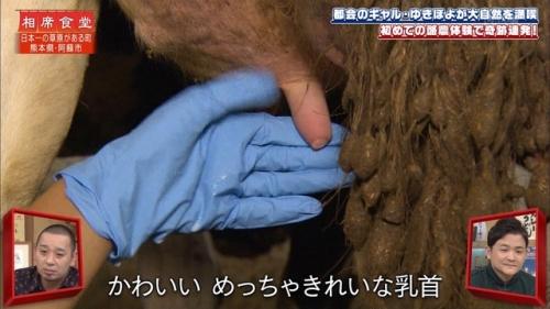 ゆきぽよの乳搾りエロ画像032