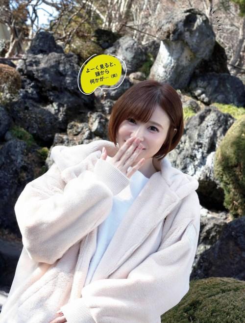 手島優のFLASHのリアル女子旅グラビアエロ画像004