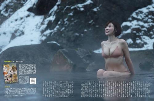 手島優のFLASHのリアル女子旅グラビアエロ画像006
