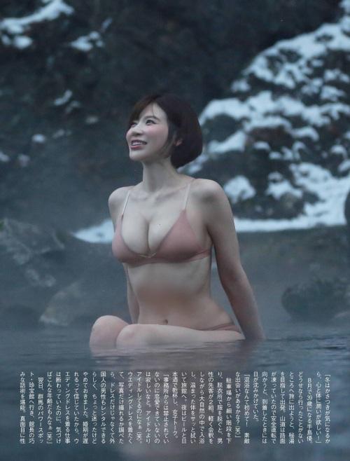 手島優のFLASHのリアル女子旅グラビアエロ画像007