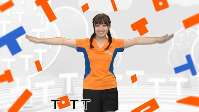 橋本環奈の『TT体操』乳揺れGIFエロ画像004
