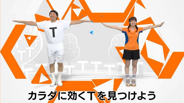 橋本環奈の『TT体操』乳揺れGIFエロ画像005