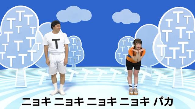 橋本環奈の『TT体操』乳揺れGIFエロ画像006