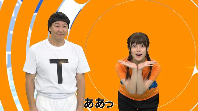 橋本環奈の『TT体操』乳揺れGIFエロ画像007