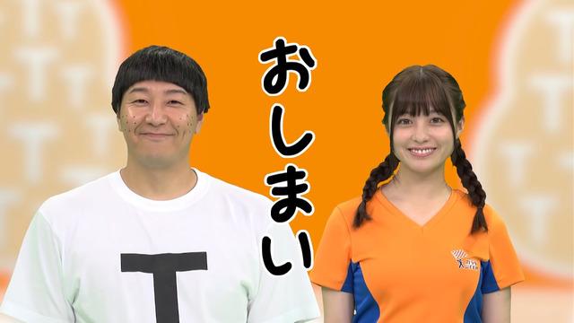 橋本環奈の『TT体操』乳揺れGIFエロ画像009