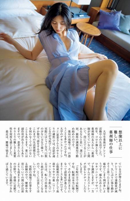 福井セリナの美ヒップ水着グラビアエロ画像002